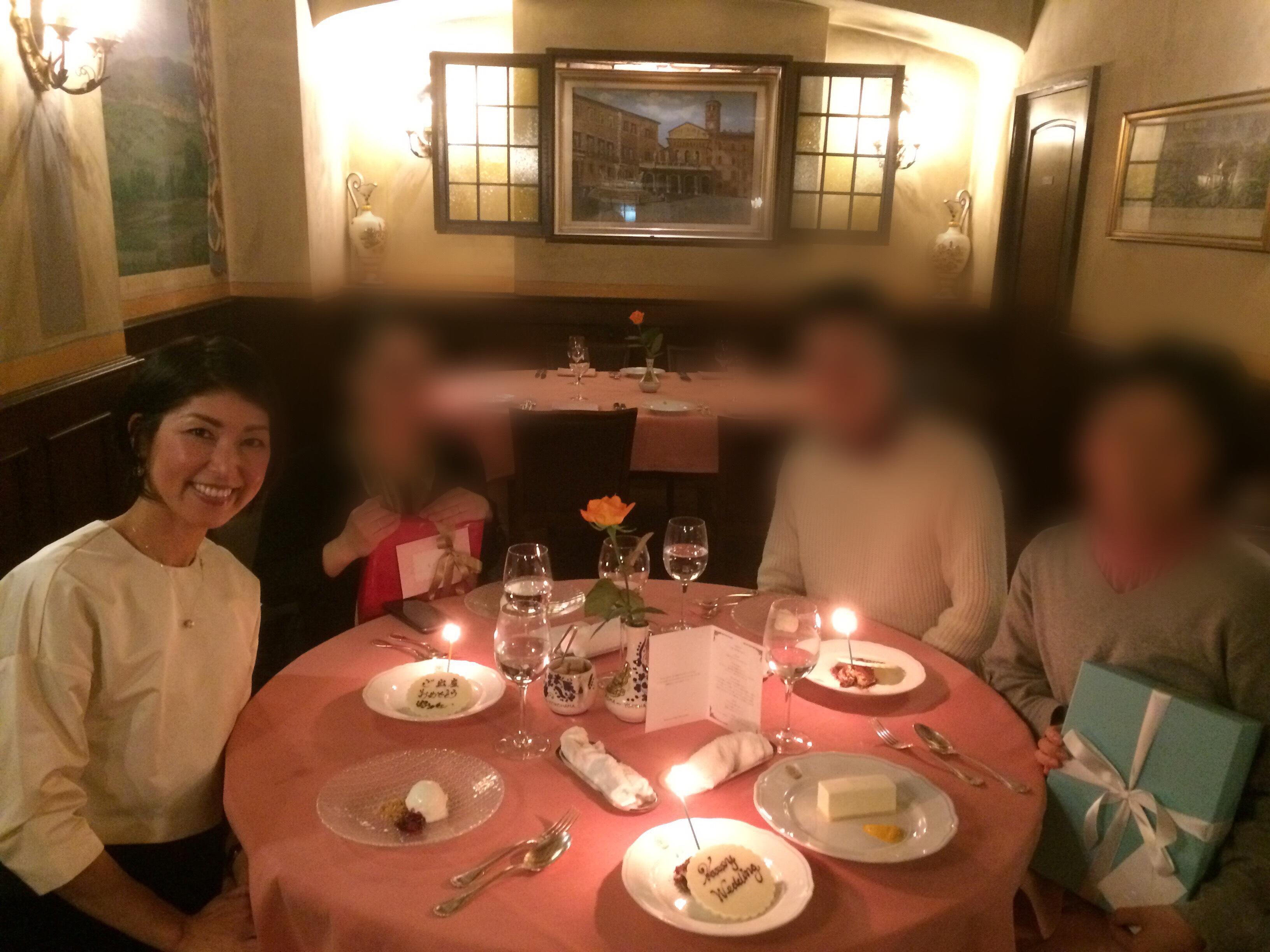 【成婚退会レポート13】34歳同士のカップル・活動期間4ヶ月