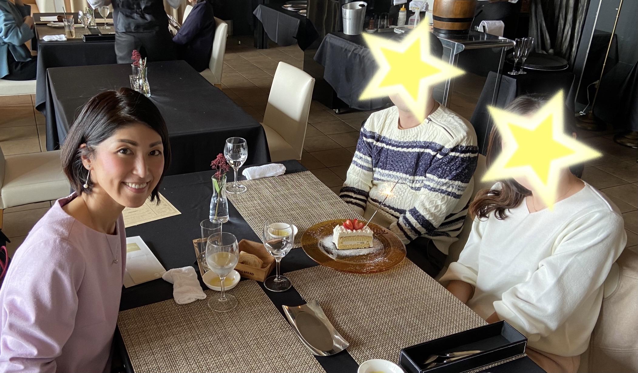 【成婚退会レポート】40歳女性(活動期間1年)とお相手42歳男性のカップル