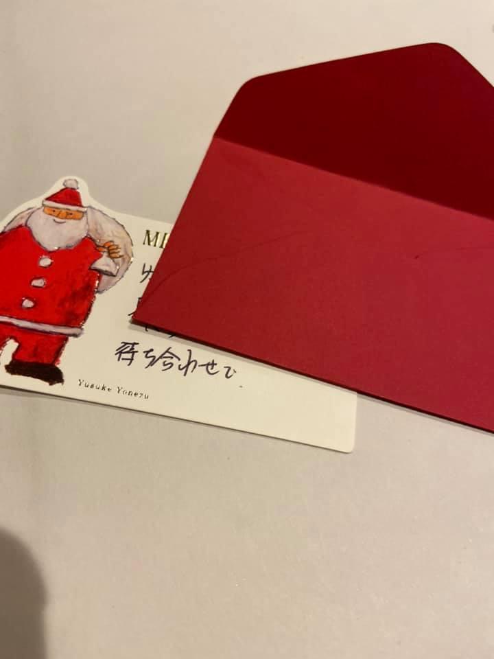 【おうちdeクリスマスがまさかのクリスマスデートへ】