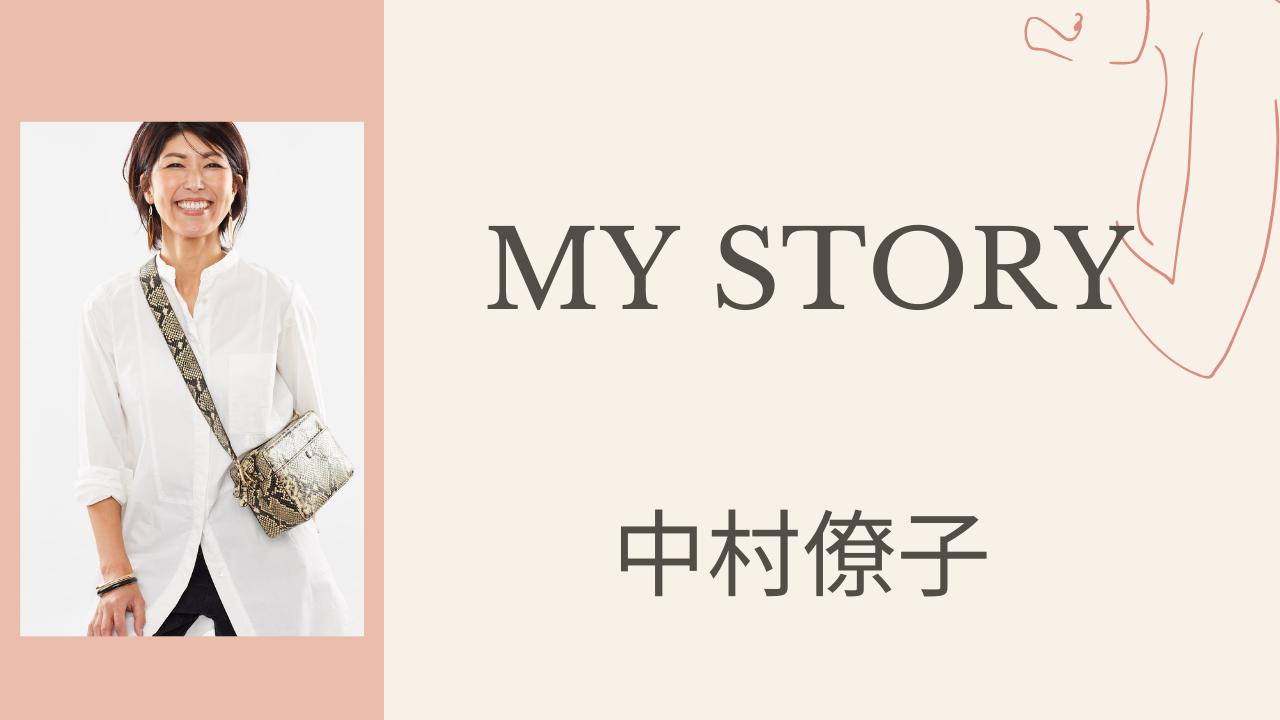 【自己紹介動画〜MY STORY〜のご紹介】